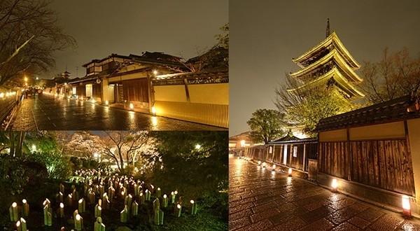 京都 観光 おすすめ 3月