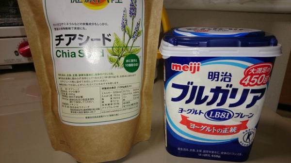 7.チアシード 食べ方 おすすめ ヨーグルト