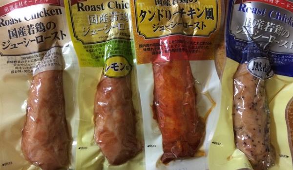筋トレ 食事 メニュー 例
