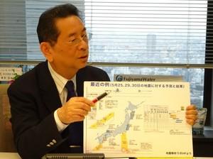南海トラフ地震 いつ 予言 早川