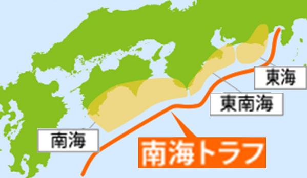 地震予知 未来人 5月17日 南海トラフ地震