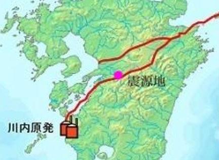 松原照子 熊本地震 予知 的中 南海トラフ