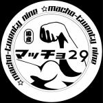 マッチョ29【メンバー全員一覧まとめ完全解説!!】筋トレ男子の究極系を見よ!
