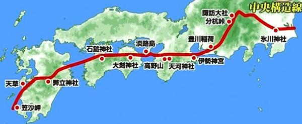 大阪 地震 予言 予測 情報 まとめ