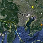 千葉県で地震が多いのは【プレート/断層が原因!?】予言の発生確率もヤバい!