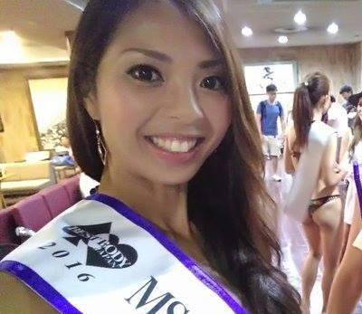 マッチョ29 植田知成 パーソナルジム 場所 妻 子供