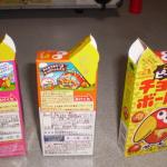 チョコボール【エンゼルが出る確率は○%以下!?】見分け方を森永製菓に直撃!
