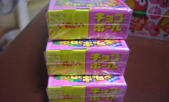 チョコボール エンゼル 確率 見分け方 森永製菓