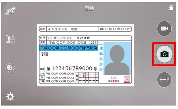 イオンカード 申し込み 作り方 お得