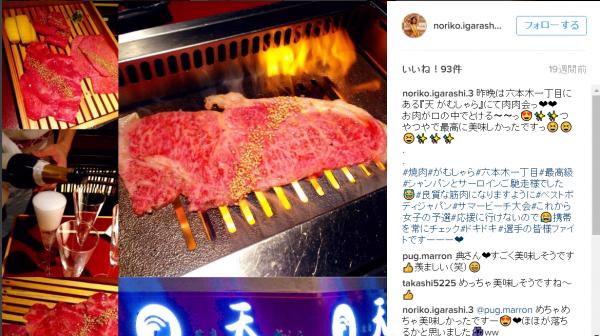 ベストボディジャパン 女性 優勝 食事 サプリメント
