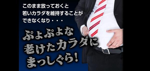 お腹周り 脂肪 落とす 筋トレ 男性