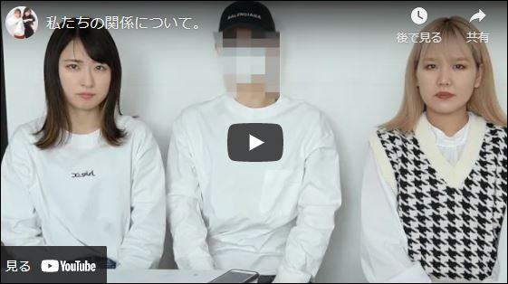 平成フラミンゴ【たくみとは誰?何者?インスタは?】イケメン顔GET